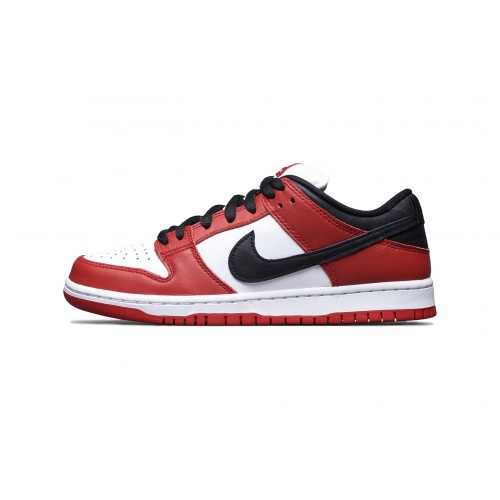 nike sb dunk low j-pack chicago resell running
